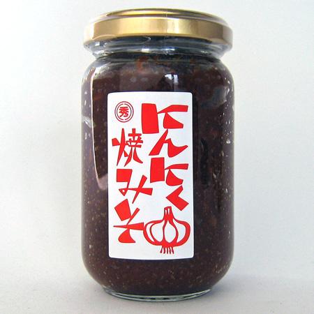 【八百秀】元気もりもり!にんにく焼味噌 瓶(箱なし) 180g【食べる調味料】