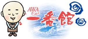 トップページ店舗ロゴ